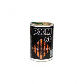 Smoke Grenade white Click to view the picture detail.